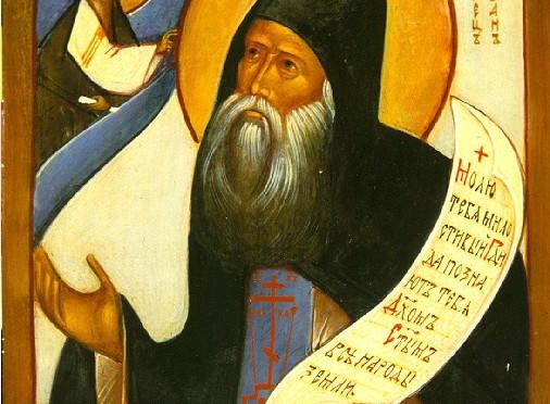 Ritratto di un santo – San Silvano nei ricordi di padre Sofronio