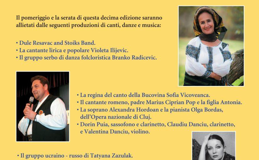 Festa interculturale a Lugano – Sabato 11 giugno 2016